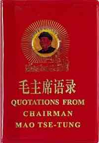200full quotations chairman mao tsetung Top 50 Best Selling Books of All The Time