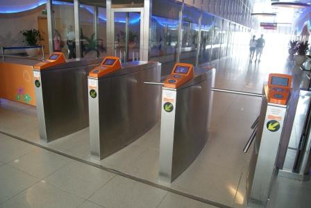 Sentosa Express Gateway