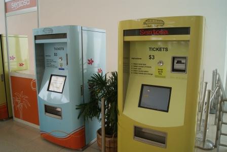 Sentosa Express Ticket Machine