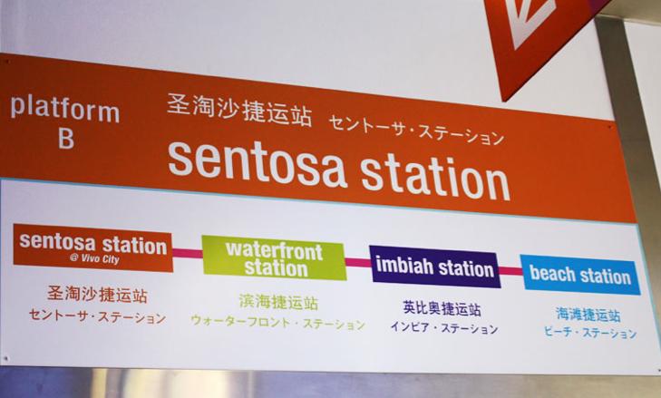 Sentosa Island Sign Board
