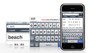 how to change iphone from chinese to english