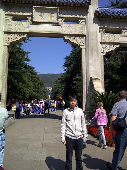 dr sun yat sen mausoleum front gate