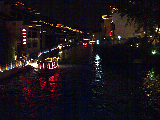 qinhai river nanjing at night