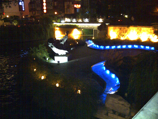 beautiful scenery at night in nanjing