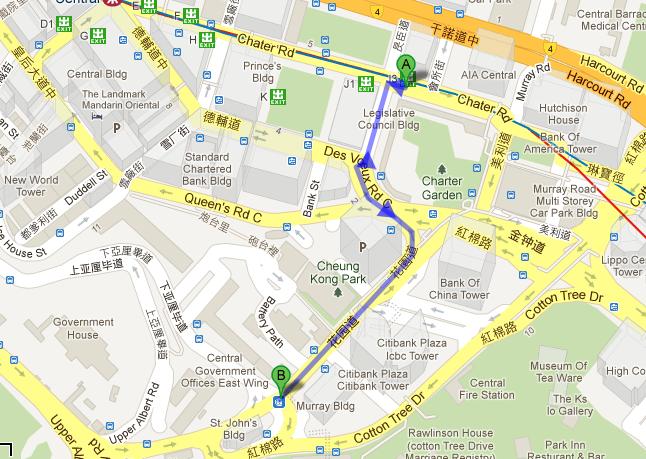 Hongkong Tour (Day 3) : Madame Tussaud Wax Museum in Victoria Peak Waxmuseum