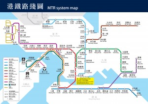 hong kong MTR map01 300x212 Hong Kong MTR (Mass Transit Railway) System Map