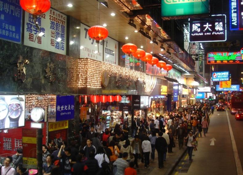 Street Food Nathan Road Hong Kong