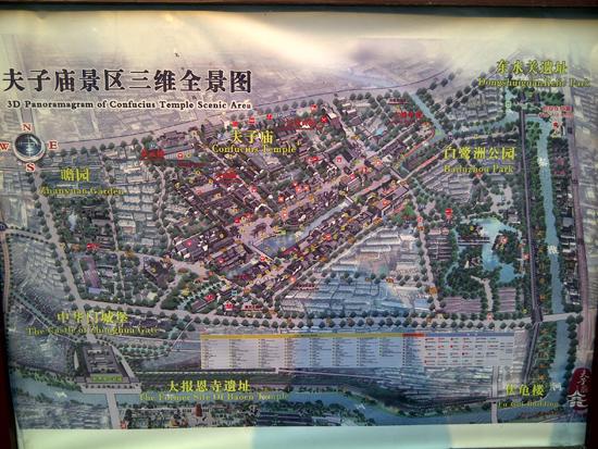 confucius temple scenic area