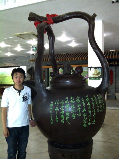 hangzhou tea house