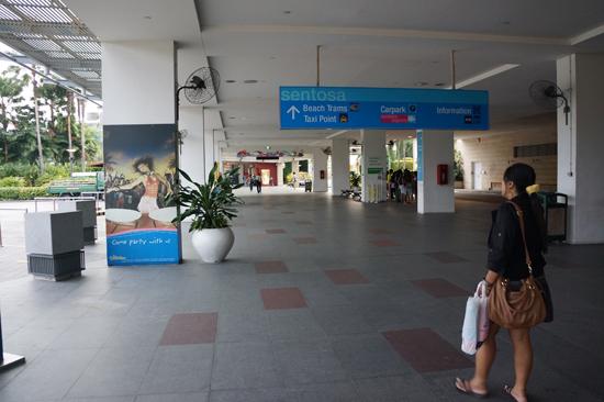 Beach Station