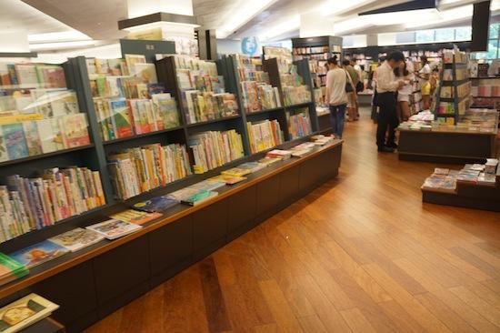 Kinokuniya in Takashimaya