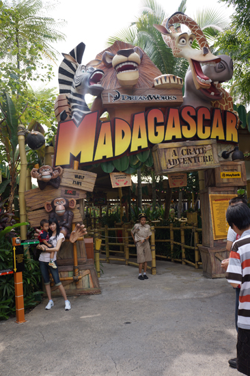Madagascar A Crate Adventure