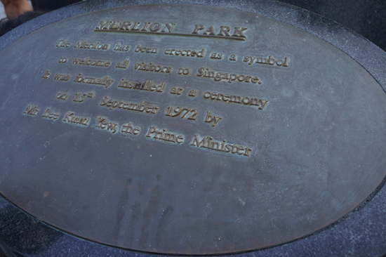 Merlion Park History