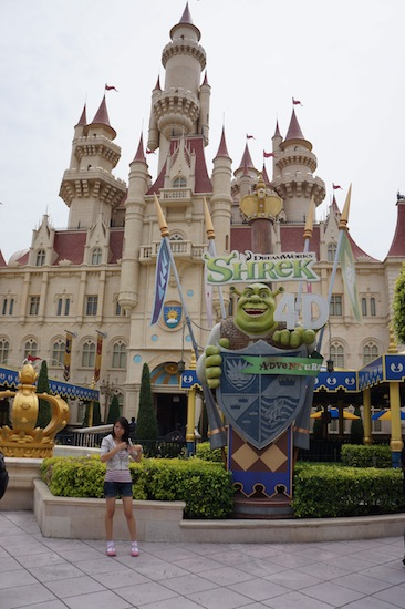 Shrek 4D in Universal Studio