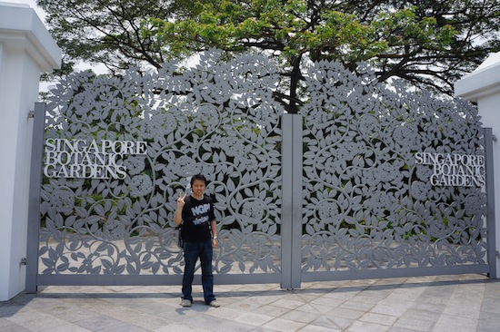 Singapore Botanic Garden Entrance Gate