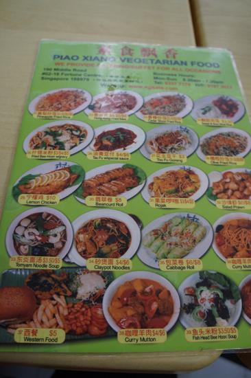 Sushi Piaoxiang Vegetarian Singapore