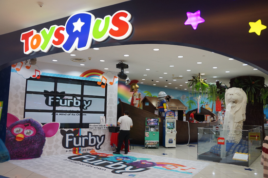 Toys R Us in Vivo City