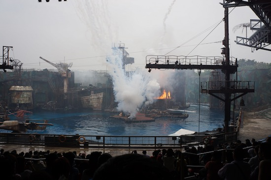 Waterworld in USS