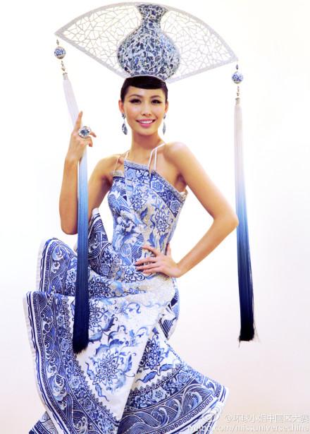 Ji Dan Xu Miss China National Costume