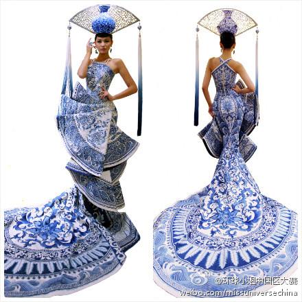 Ji Dan Xu National Costume