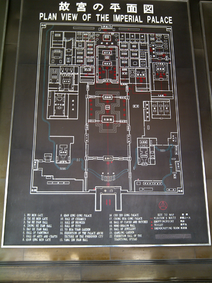 Imperial Palace Map