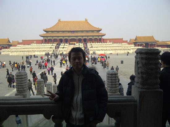 Inside Gu Gong