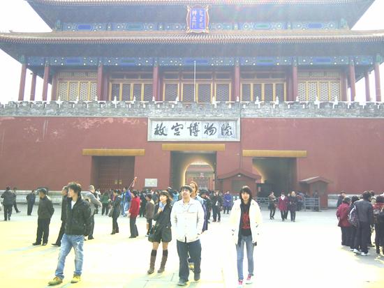 Forbidden City Rear Gate