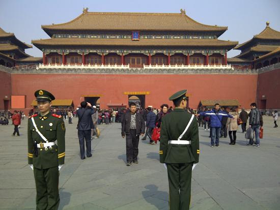 Inside Tian An Men