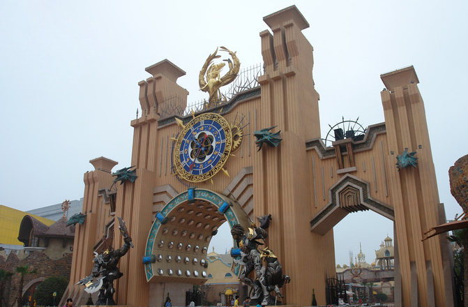 World Joyland Entrance Gate