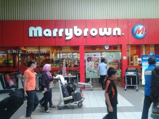 makan pagi di marrybrown lcct