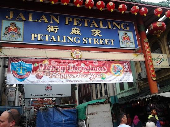 petaling street china town kl