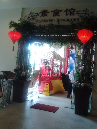 vihara chin swee vegetarian restaurant