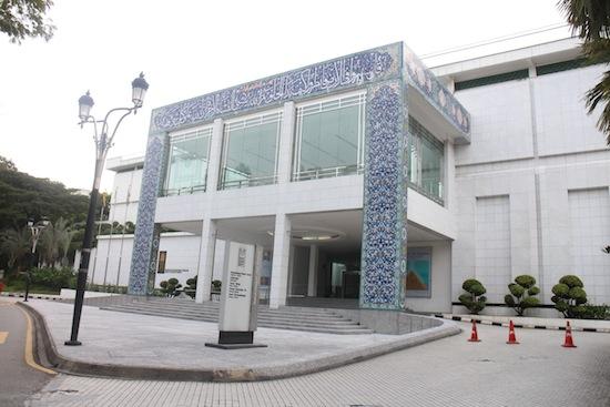 islamic art museum 01 Jalan Jalan ke Kuala Lumpur, Malaysia (Hari ke 4)
