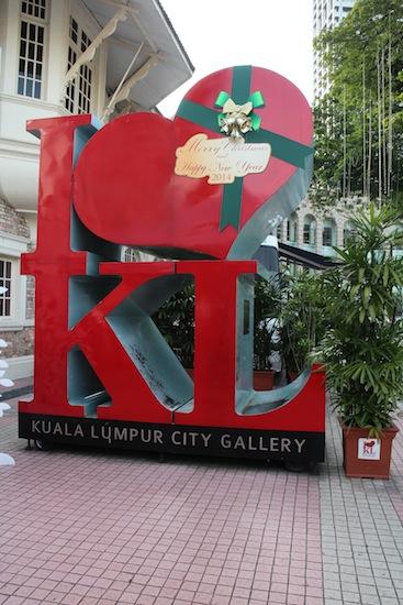 kl city gallery 03 Jalan Jalan ke Kuala Lumpur, Malaysia (Hari ke 4)