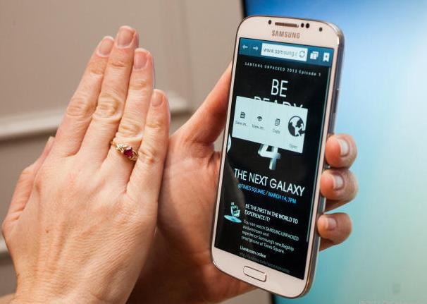 samsung galaxy s4 gesture sensor