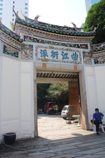Cheong-Fat-Tze-Mansion-02