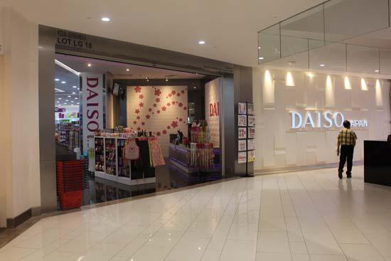 daiso-japan-di-paragon
