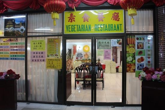 vegetarian-di-kek-lok-si-01